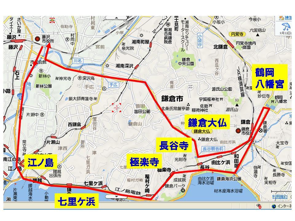 自転車の 距離計測 地図 自転車 : 極楽寺から更に鎌倉訪問へ進む ...
