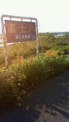 【ライブ】西へ向かってGO<br />  !富士川
