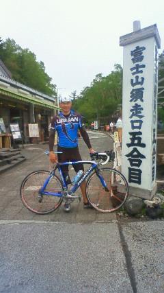 富士山5合目です!