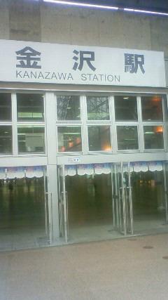 今日は金沢です!