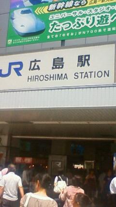 今日は広島です!