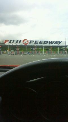 今日は富士スピードウェイです!