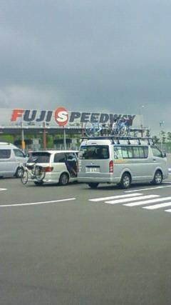 今日の富士スピードウェイ!