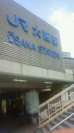 今日は大阪で勝負です!